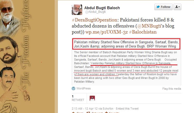 "Hamara Pakistan Ids"" ""baloch Fake Against Balochistan Propaganda"
