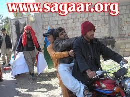 Sagaar