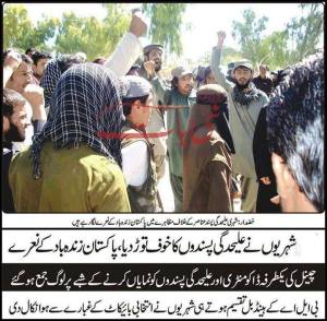 Anti BLA Salogans In Balochistan 1