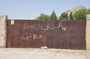 Anti BLA Salogans In Balochistan 2
